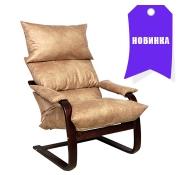 Кресло-качалка Уют Плюс
